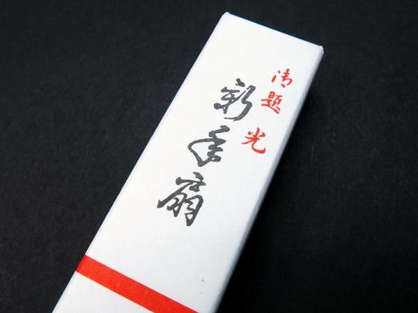 39IMG_0649.JPG