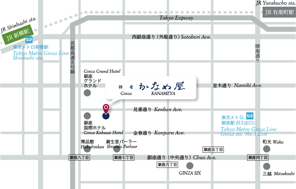 銀座 かなめ屋 アクセスマップ