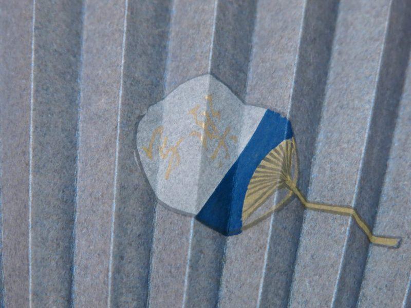紳士用扇子 手描き絹張扇子