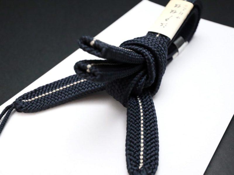 紳士用正絹羽織紐2020各種と結び方|江戸組紐(中村正謹製)平組