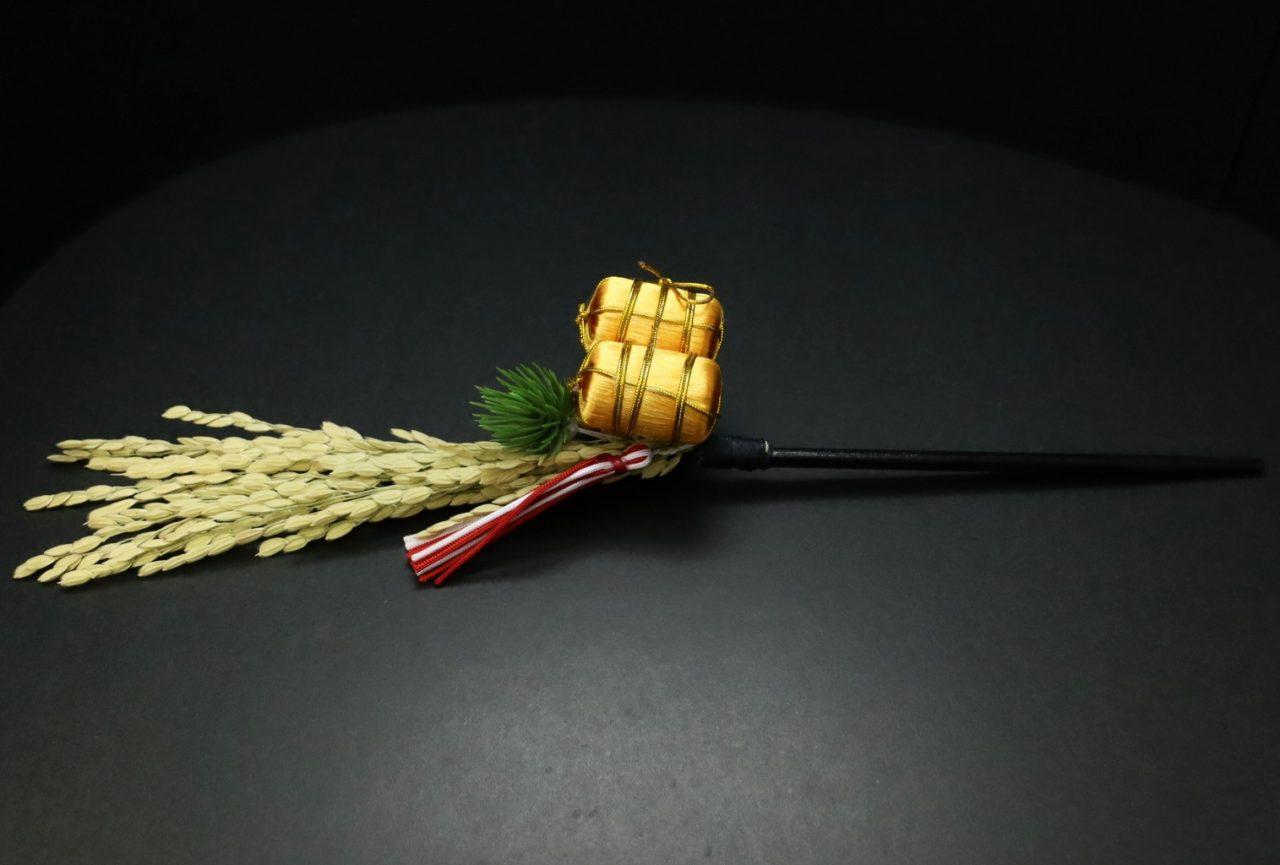稲穂かんざし2021(丑)