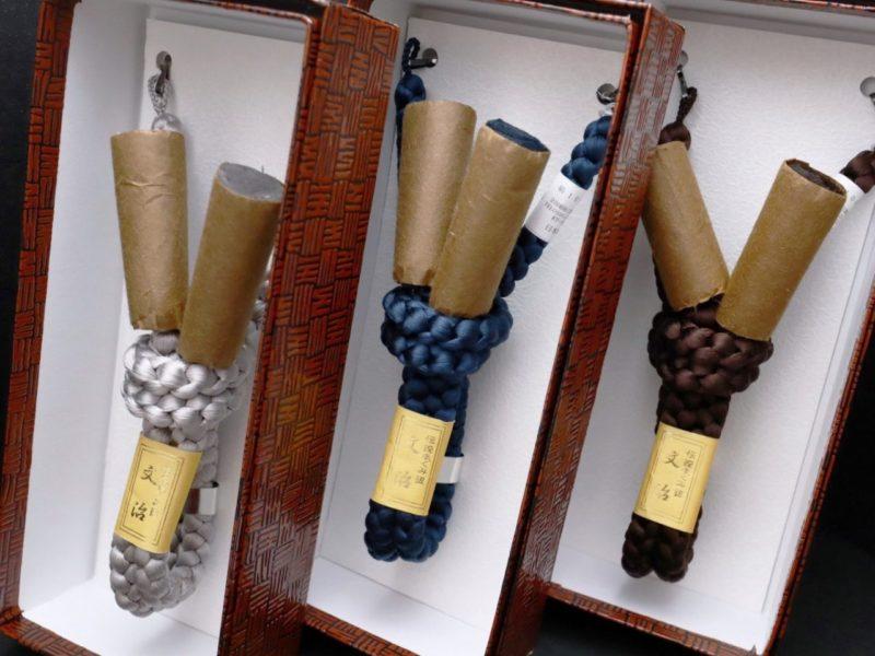 紳士用正絹羽織紐2020各種と結び方