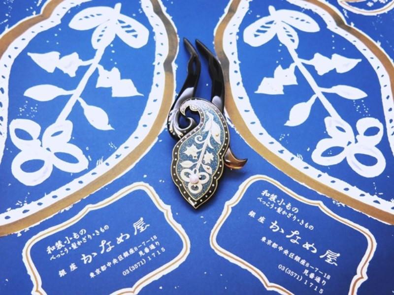 べっ甲更紗勾玉文様青色金蒔絵かんざし2020|銀座かなめ屋創業80周年記念礼装簪《再》