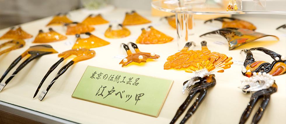 銀座かなめ屋・かんざし和装小物展示館